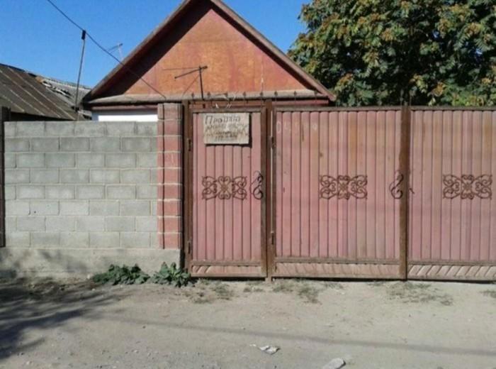 Продажа Дома от собственника: кв. м., 2 комнаты. Photo 0