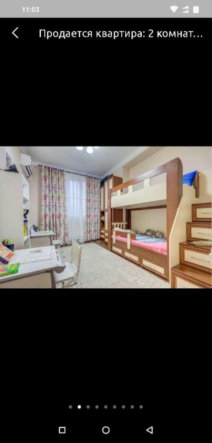 Продается квартира: 3 комнаты, 70 кв. м., Бишкек. Photo 0