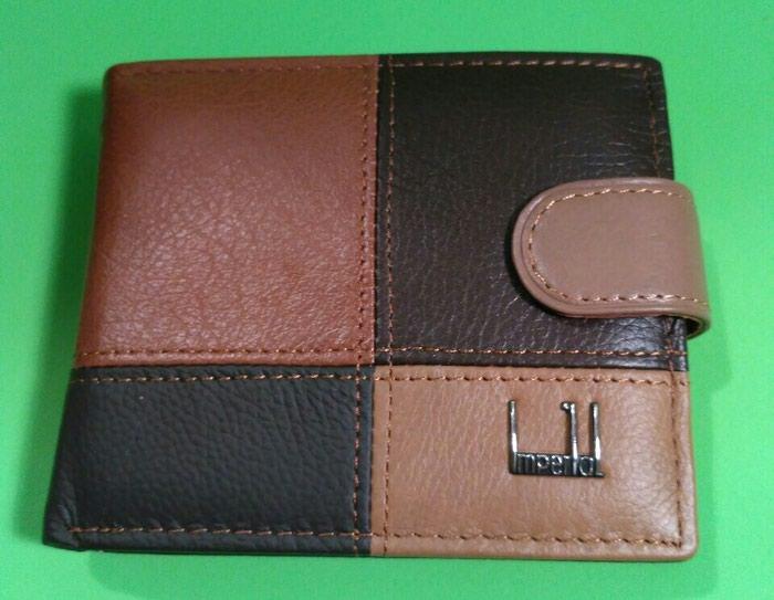 Ανδρικό πορτοφόλι σε Λαγυνά