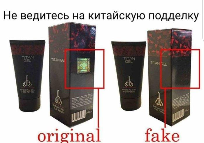 Оптом и в розницу при покупке от 10 и более оптом и цена будет естеств в Душанбе