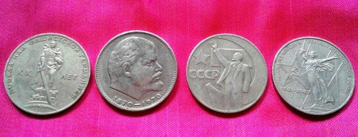 Монеты юбилейные ссср. в отличном в Душанбе