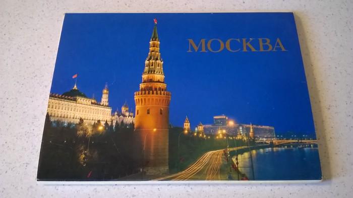 Σετ Καρτ Ποστάλ ( 18 τμχ. ) από Μόσχα του 1980 Σε άριστη κατάσταση. Photo 0