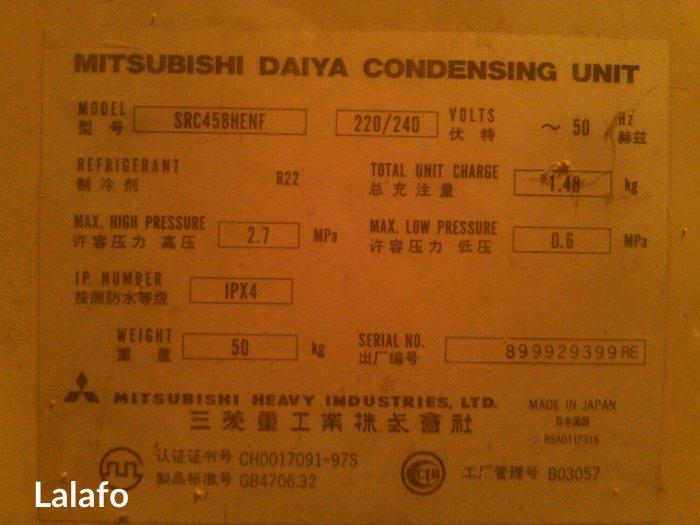 Gəncə şəhərində Mitsubishi daiya condensing unit mator (pәr) made in japan.