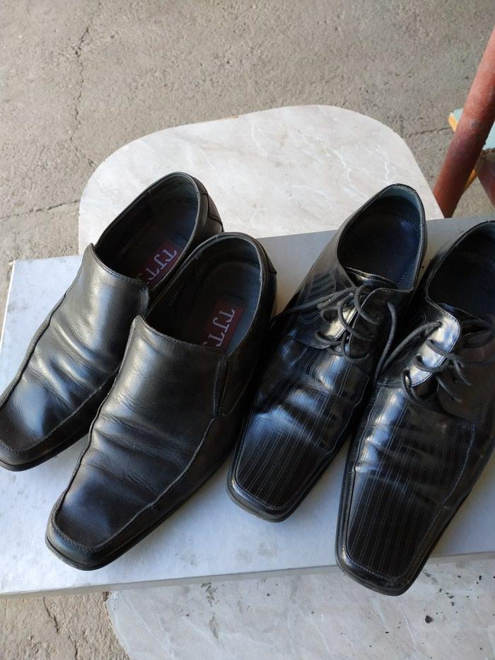 2ba53cde2763 Туфли мужские размер 39-40 в хорошем состоянии, цена  200 KGS ...