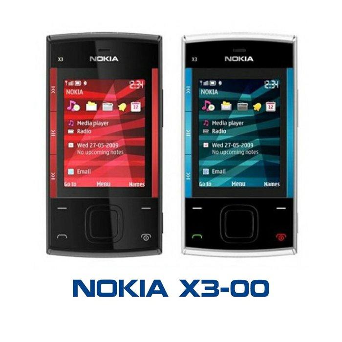 Bakı şəhərində Nokia x3