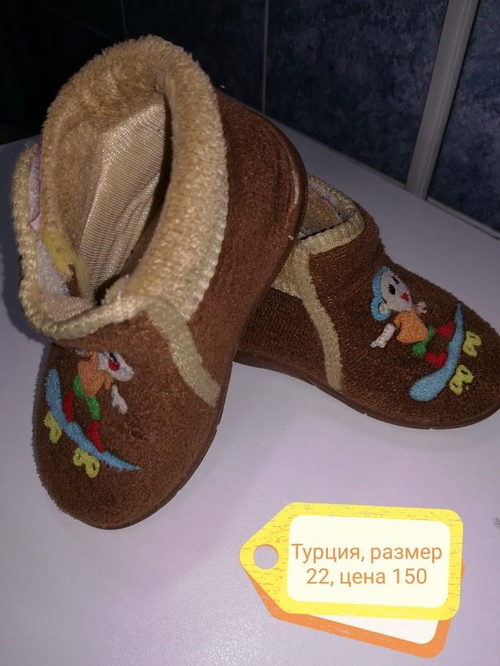 Детская обувь. Photo 1