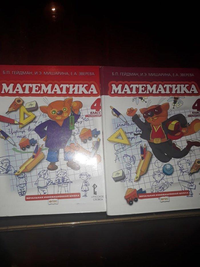 Bakı şəhərində Kitab, jurnal, CD, DVD