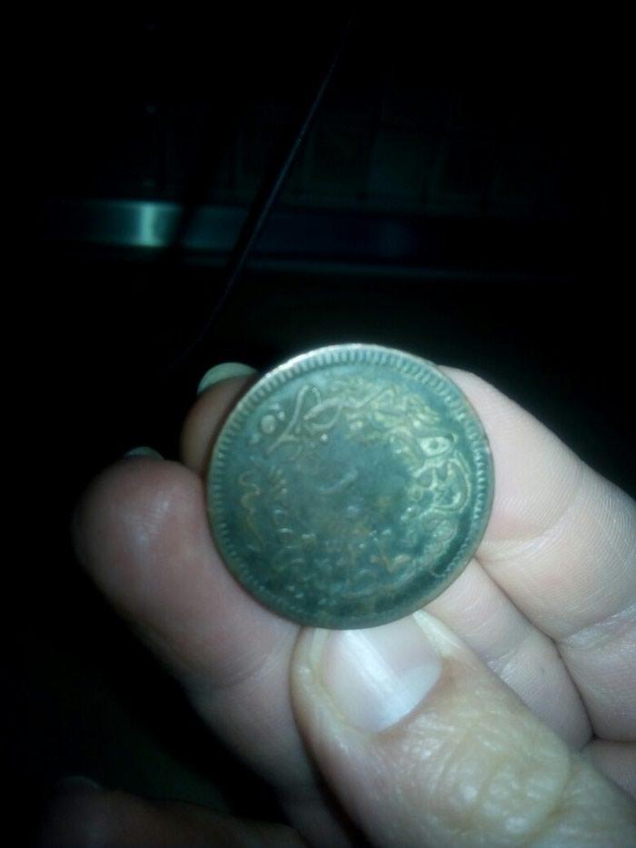 Νομίσματα μόνο για συλλέκτες. Photo 1