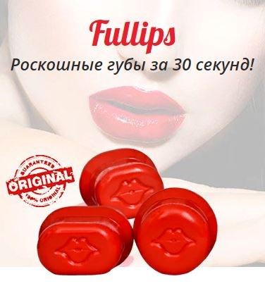 Массаж половых губ у девочки порно