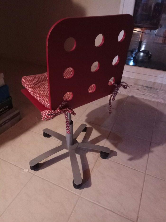Καρέκλα γραφείου Κόκκινη. Photo 1