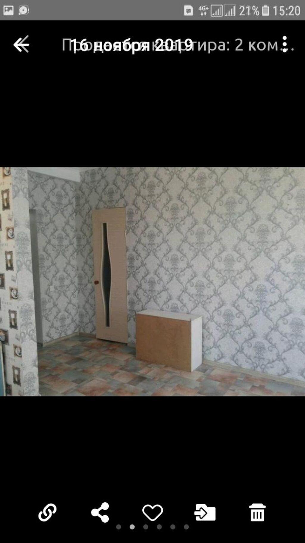Продаем квартиру срочноо !!со свежим ремонтом 2ух комнатная