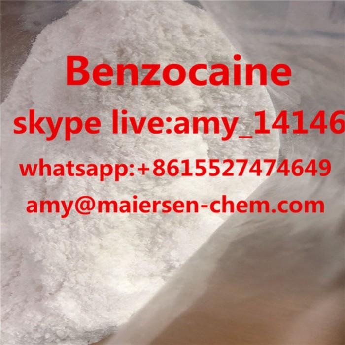 Bezocaine 50mesh benzocaine china factory 200mesh benzocaine. Photo 2