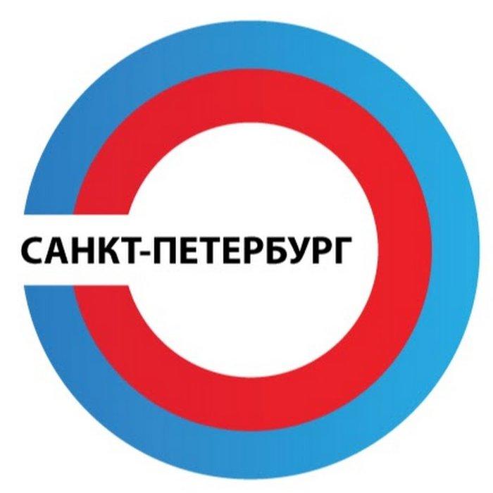 Центр Трудовых Ресурсов г.Санкт-Петербурга приглашает на работу. Photo 0