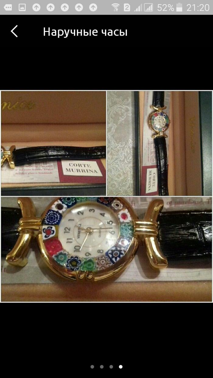 Qadın Klassik Qol saatları . Photo 3