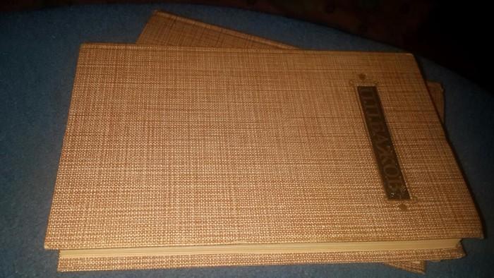 Kitablar biri 1 manat. Photo 1