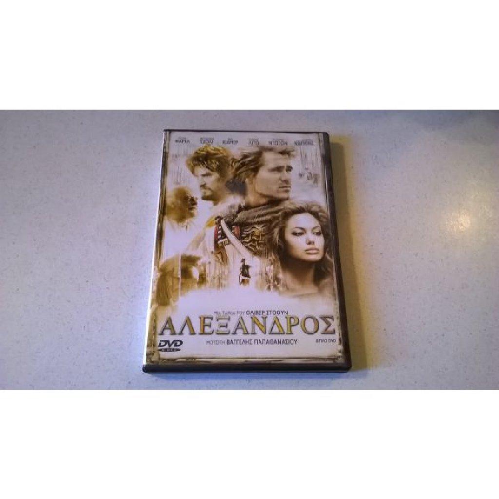 Αλέξανδρος, Μια ταινία του Όλιβερ Στόουν