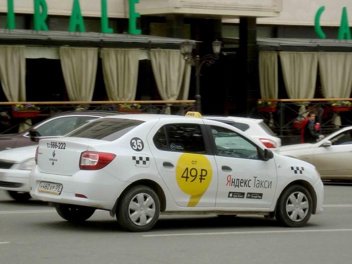 Треб водители в Яндекс