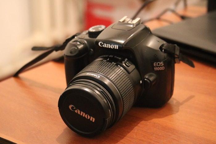 Canon EOS 1100D, Canon EF-S 18-55mm f/3.5-5.6 в Ош
