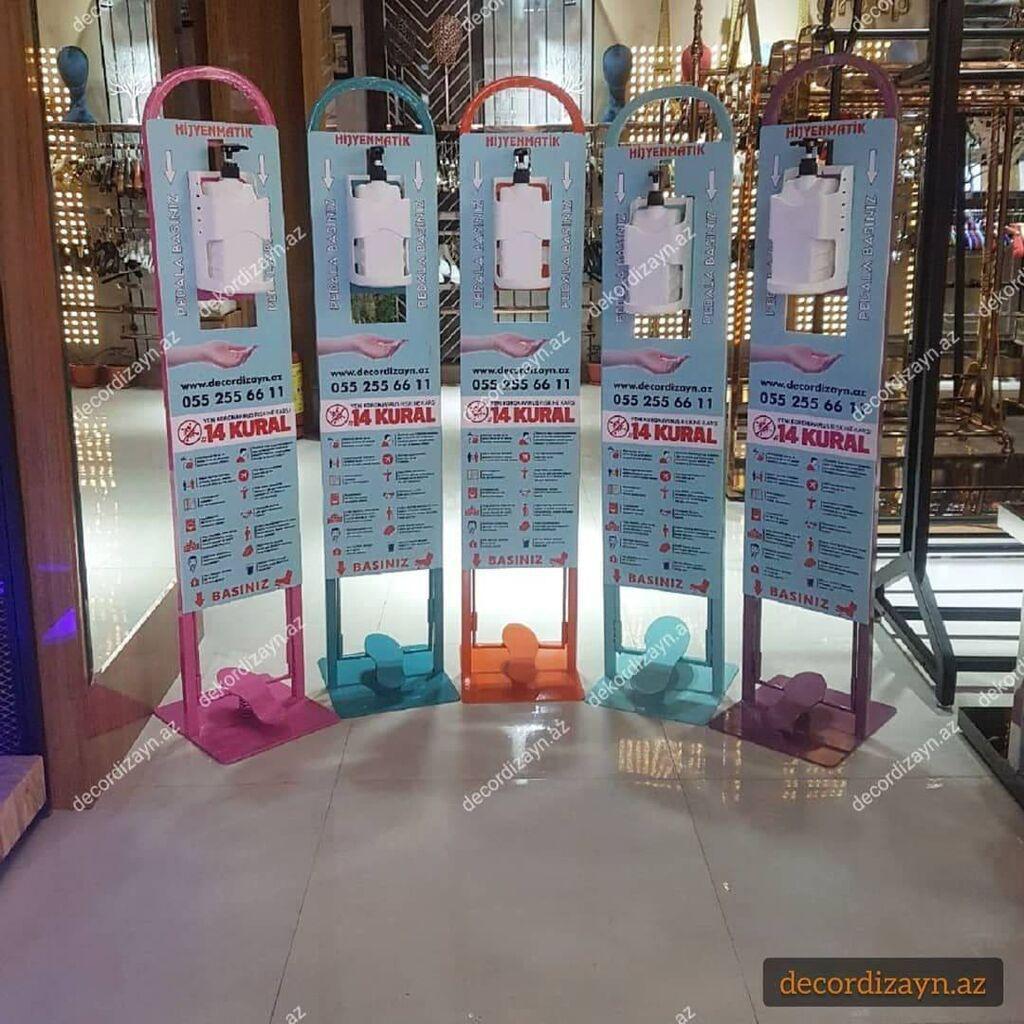 Stend vitrinləri - Bakı: Dezinfeksiya stendi satilir! Magaza, restoran ve diger ticaret yerleri