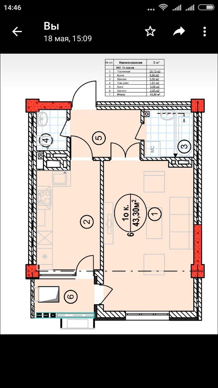 Продается квартира: 3 комнаты, 102 кв. м., Бишкек в Бишкек