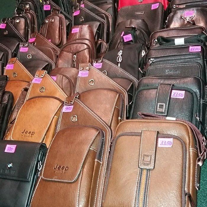 19ab04c7f941 Покупайте мужские сумки, рюкзаки и портфели по отличной цене!Мужская ...