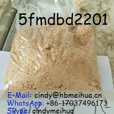 5fmdmb2201 stock for sale 5fmdmb-2201 (cindy@hbmeihua.cn). Photo 2