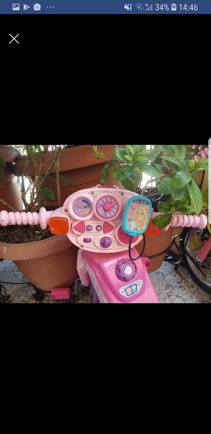 Fisher Price Barbie tricycle, with lights and sound! Attached walkie. Photo 2