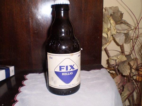 Συλλεκτικό μπουκάλι μπύρας FIX σφραγισμένο το 1960 0,33L σπάνιο, πωλείται σε καλή κατάσταση