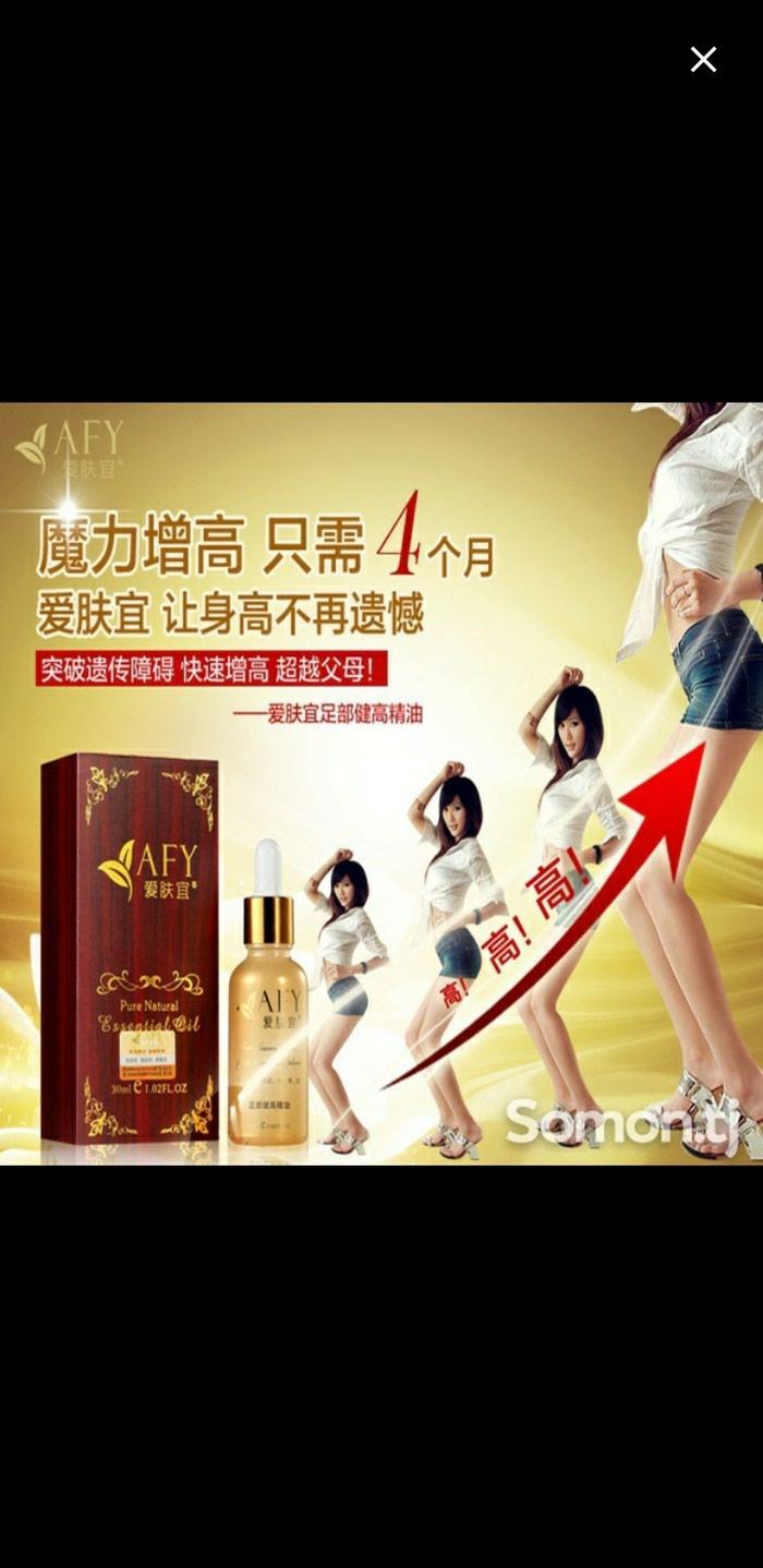 Эфирное масло для увеличение роста Afy