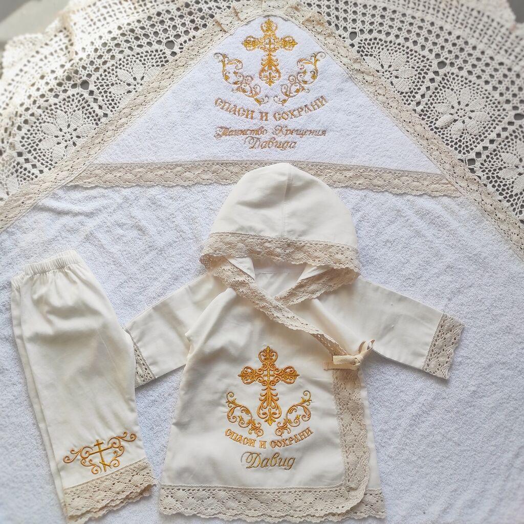 Одежда для крещения! Крестильный набор с индивидуальной-эксклюзивной в   Объявление создано 13 Октябрь 2021 18:22:33   ДРУГИЕ ДЕТСКИЕ ВЕЩИ: Одежда для крещения! Крестильный набор с индивидуальной-эксклюзивной в