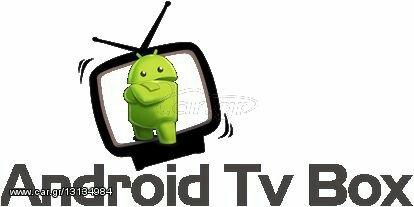 TV BOX 4K Android τελευταίας τεχνολογίας. Photo 1