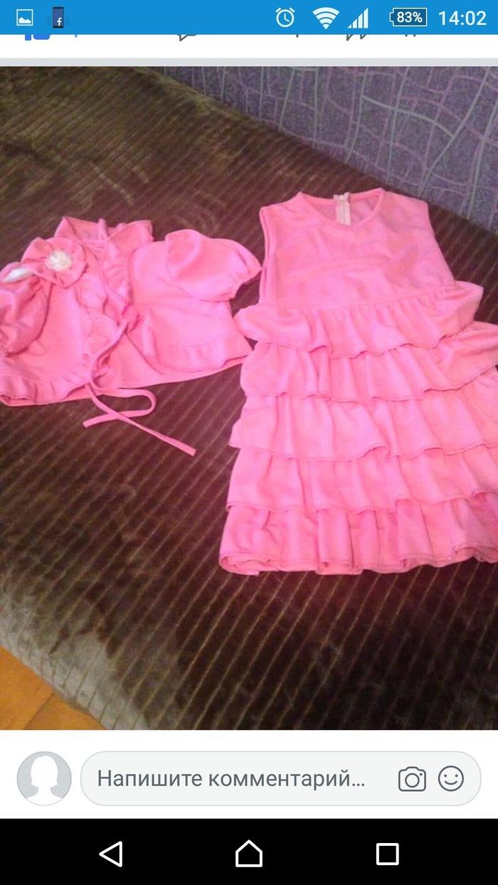 Для девочки от 7-10 лет, вещи в хорошем состоянии . Photo 4