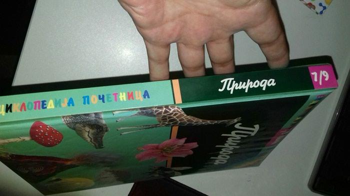 Enciklopedija PRIRODA. Photo 1