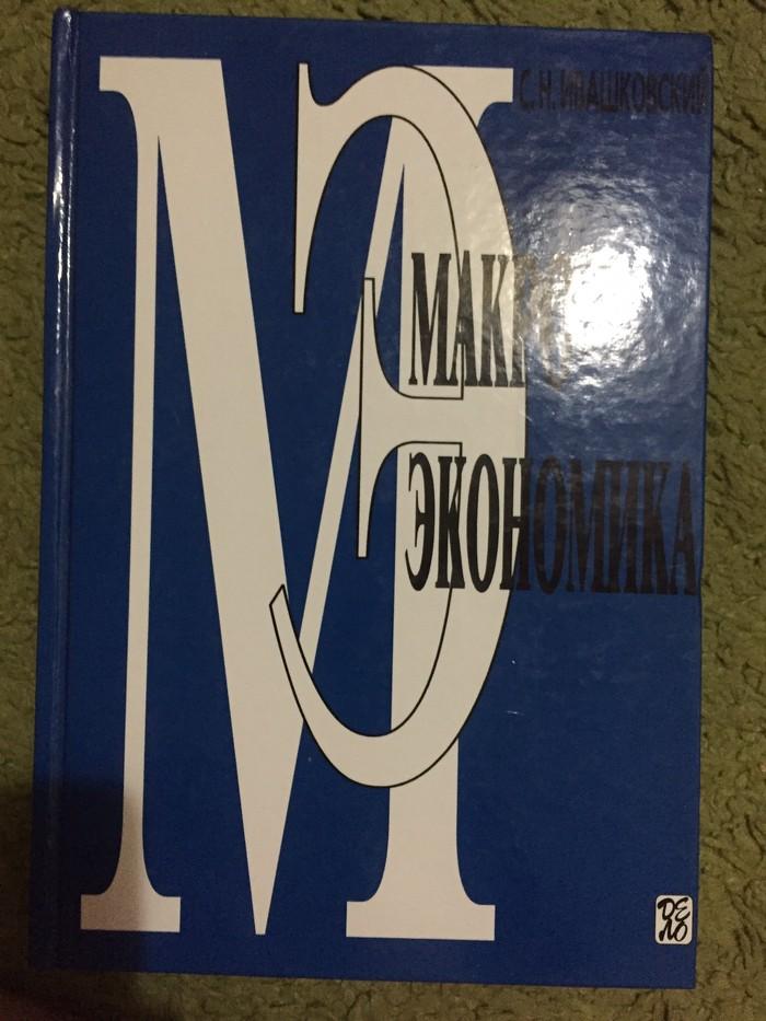 Книги, журналы, CD, DVD. Photo 0
