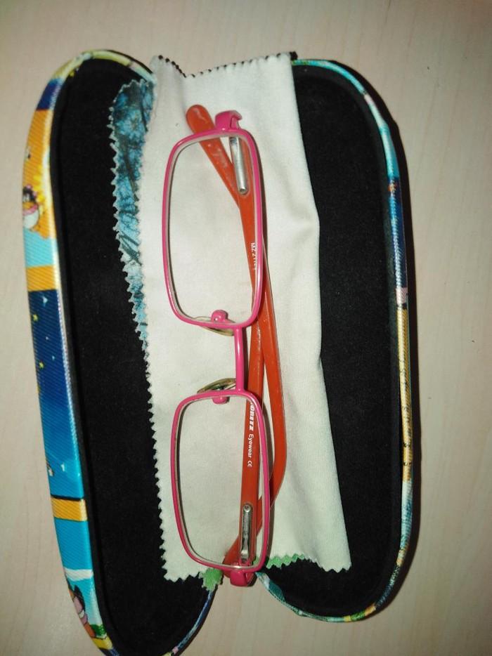 Γυαλιά μυωπίας για κοριτσάκι 1 βαθμός σε Χαϊδάρι