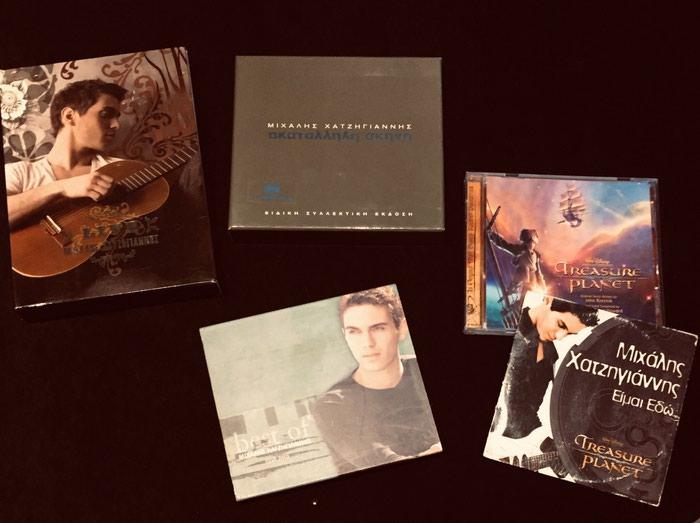 Βιβλία, περιοδικά, CDs, DVDs - Ανατολική Θεσσαλονίκη: Μιχάλης Χατζηγιάννης, 4 αυθεντικά και συλλεκτικά album