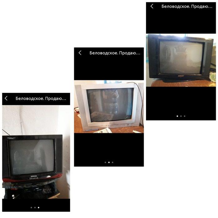 Беловодское. Продаю телевизоры все в рабочем, хорошем состоянии.. в Беловодском