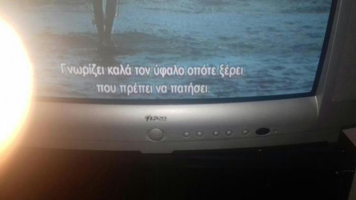 Τηλεοραση μαζι με το έπιπλο με περιστρεφόμενη βαση  40€ Θεσσαλονίκη 9. Photo 2