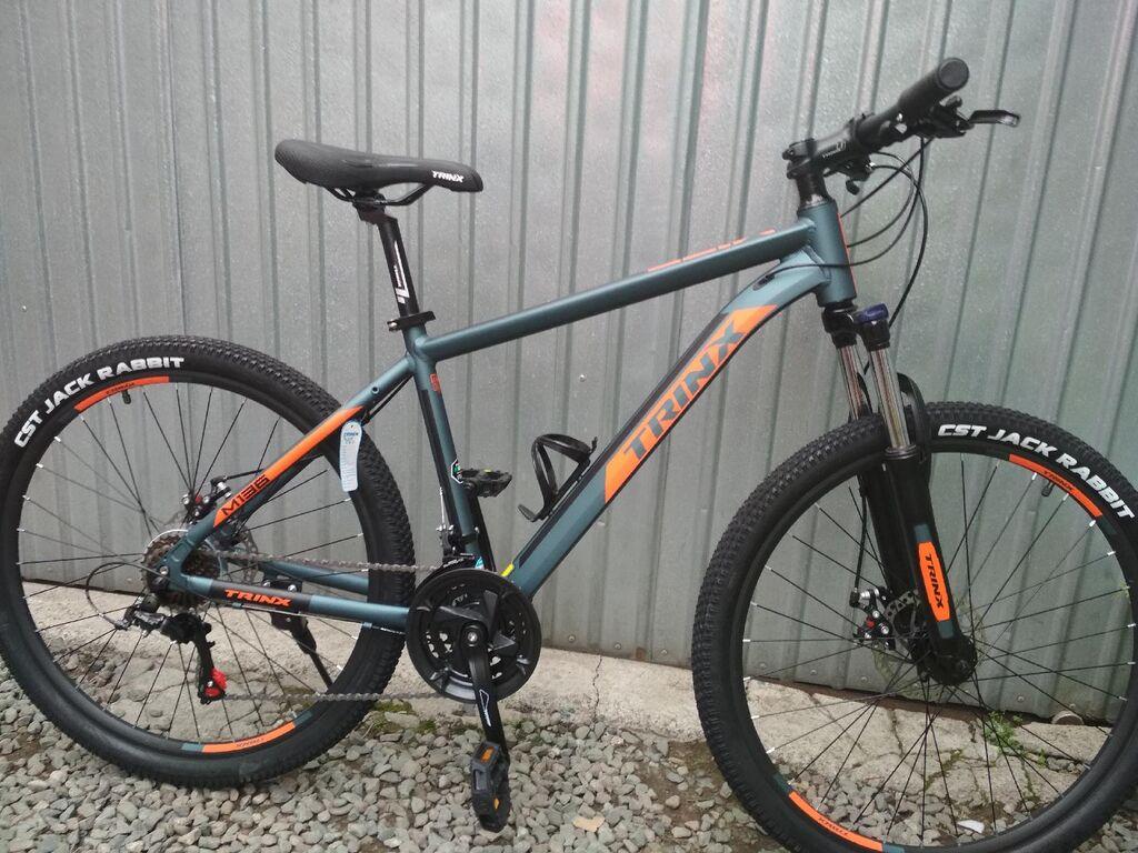Новый велосипед TRINX 136