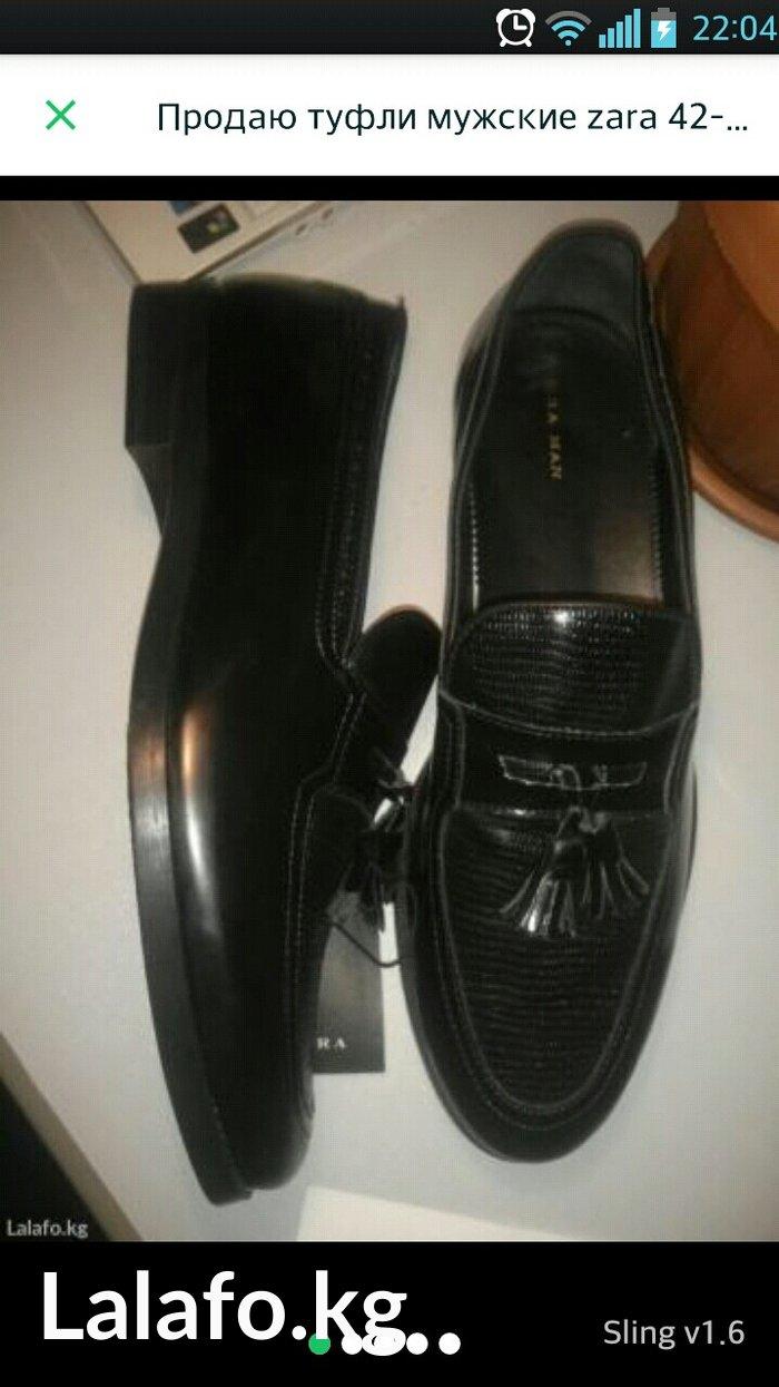 туфли ZARA 42 размер в Бишкек