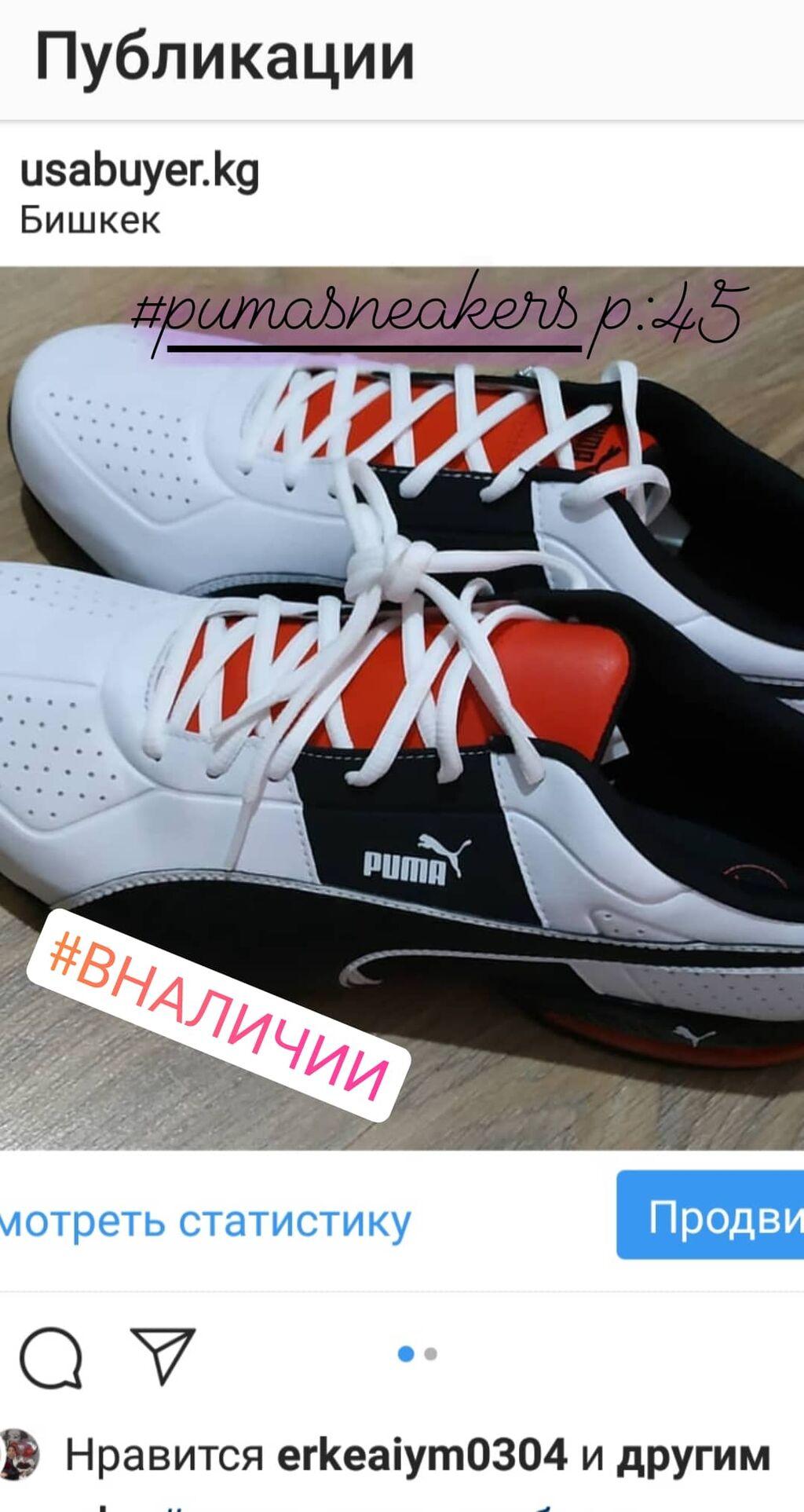 Продам новые кроссовки Puma  оригиналы