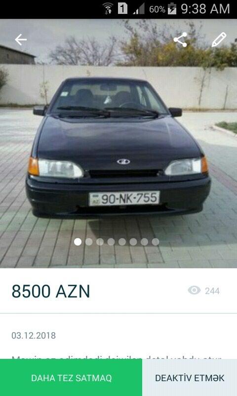 VAZ (LADA) 2115 Samara 2012. Photo 0