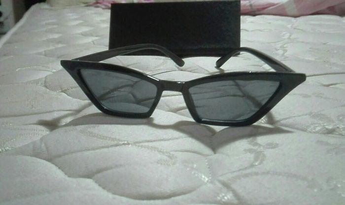Γυαλιά ηλίου cat eye σε Λαμία