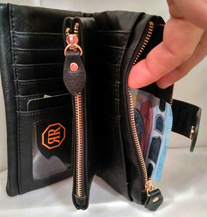 Γυναικείο πορτοφόλι. Photo 2