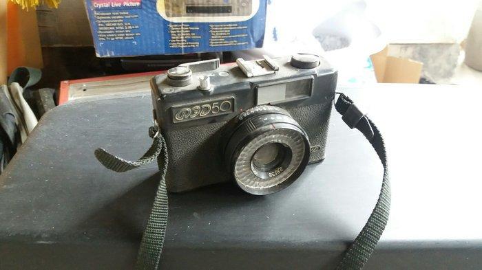 фотоаппарат фэт 50 и вспышка в Бишкек