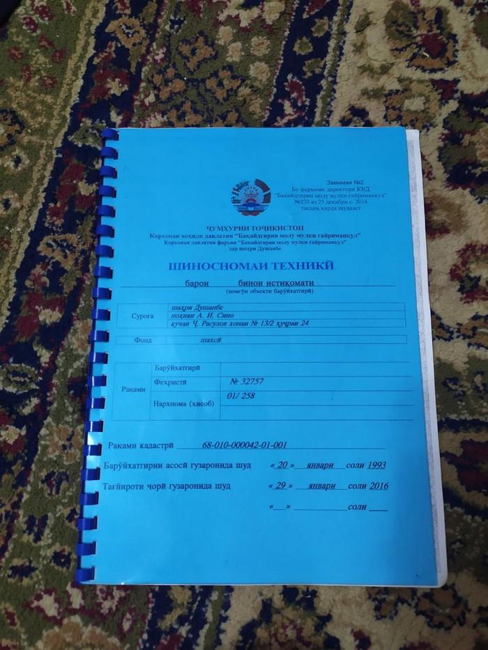 Продается квартира: 3 комнаты, 50 кв. м., Душанбе. Photo 3