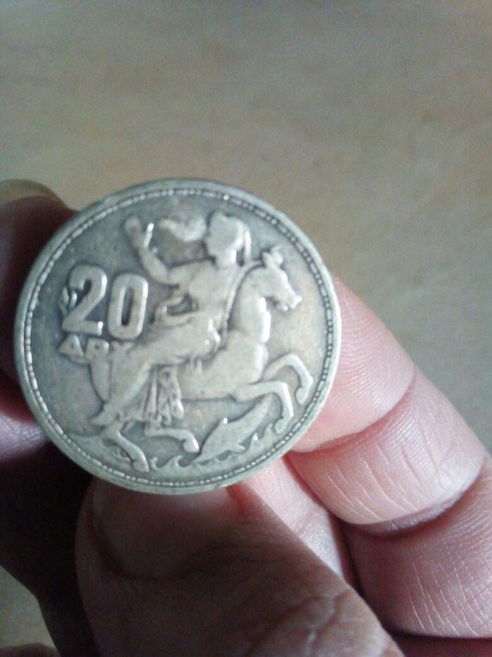 Νομίσματα μόνο για συλλέκτες. Photo 0