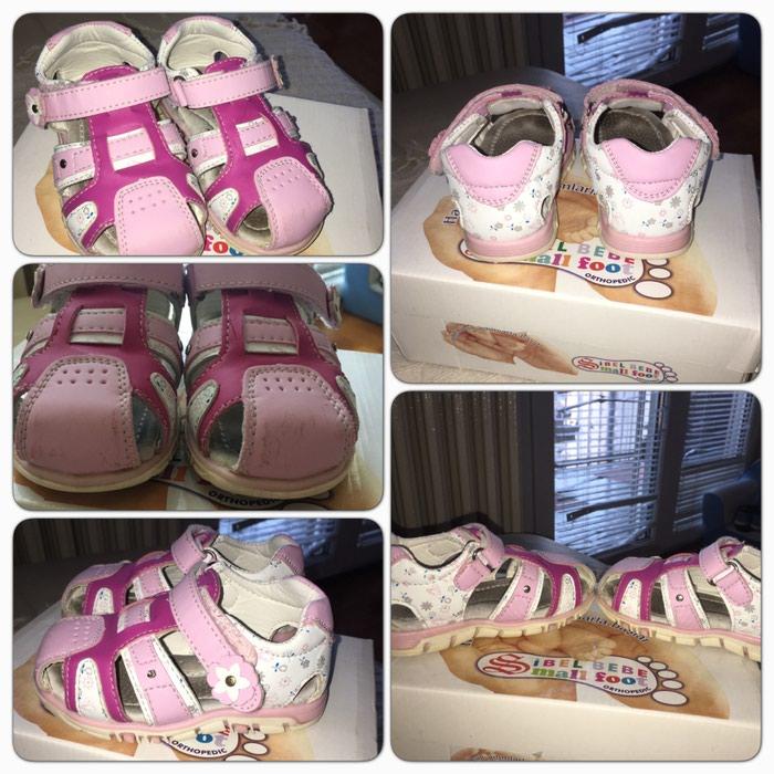 Sandale Roze kupljene preko FB stranice 300 cuda, br 23, ug 13,5/14cm. Photo 0