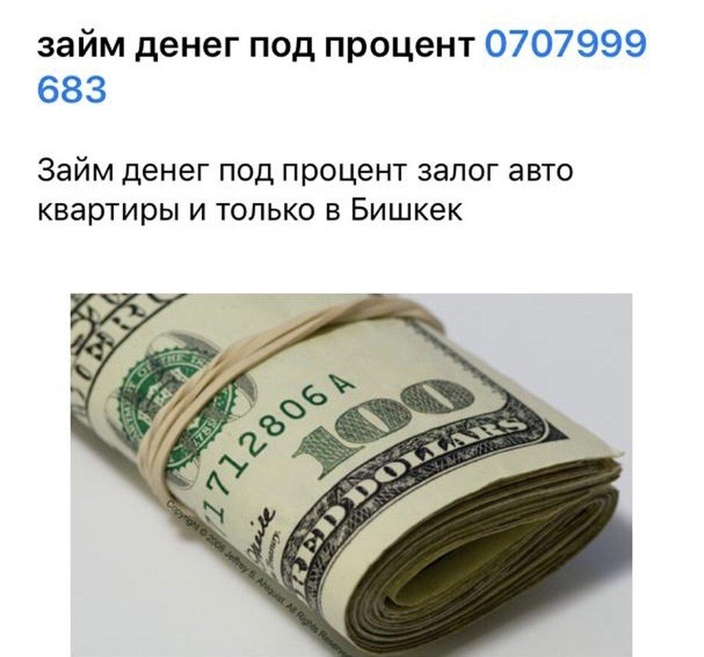 Деньги под залог срочный автосалоны changan в москве