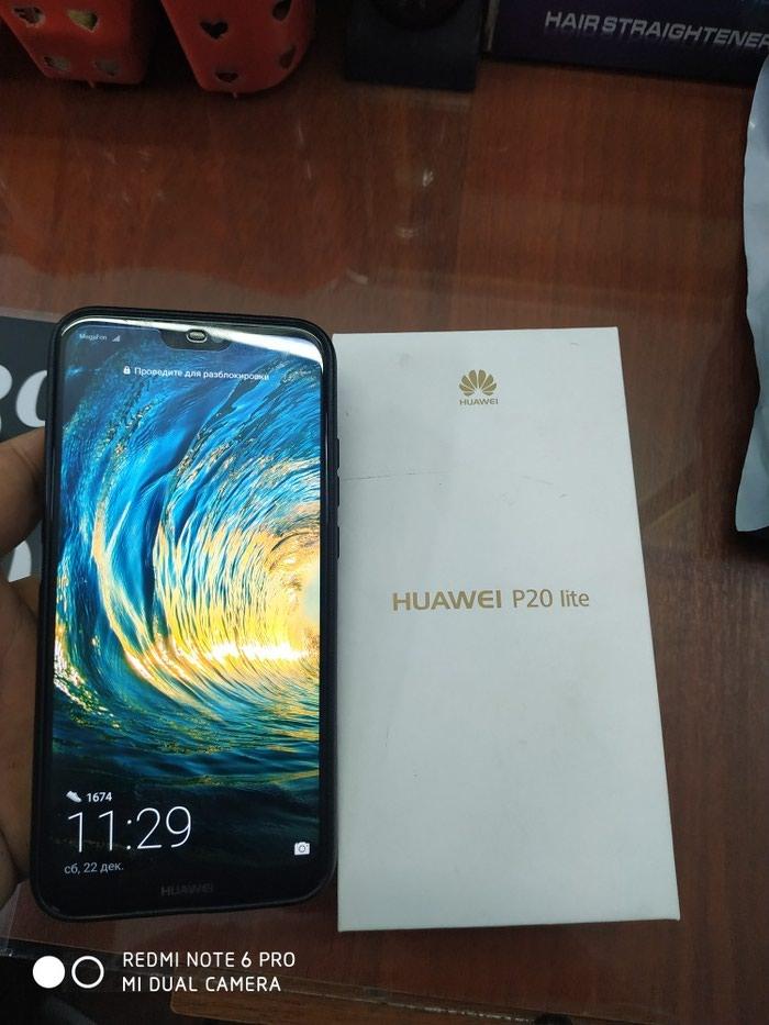 Huawei. Photo 2